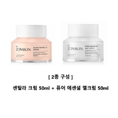 [닥터존스킨] 2종구성-센텔라크림(피부릴렉싱)+퓨어에센셜젤크림
