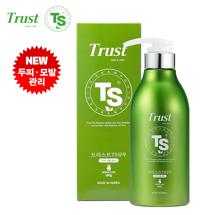 [TS] 트러스트 TS샴푸 500g*2개